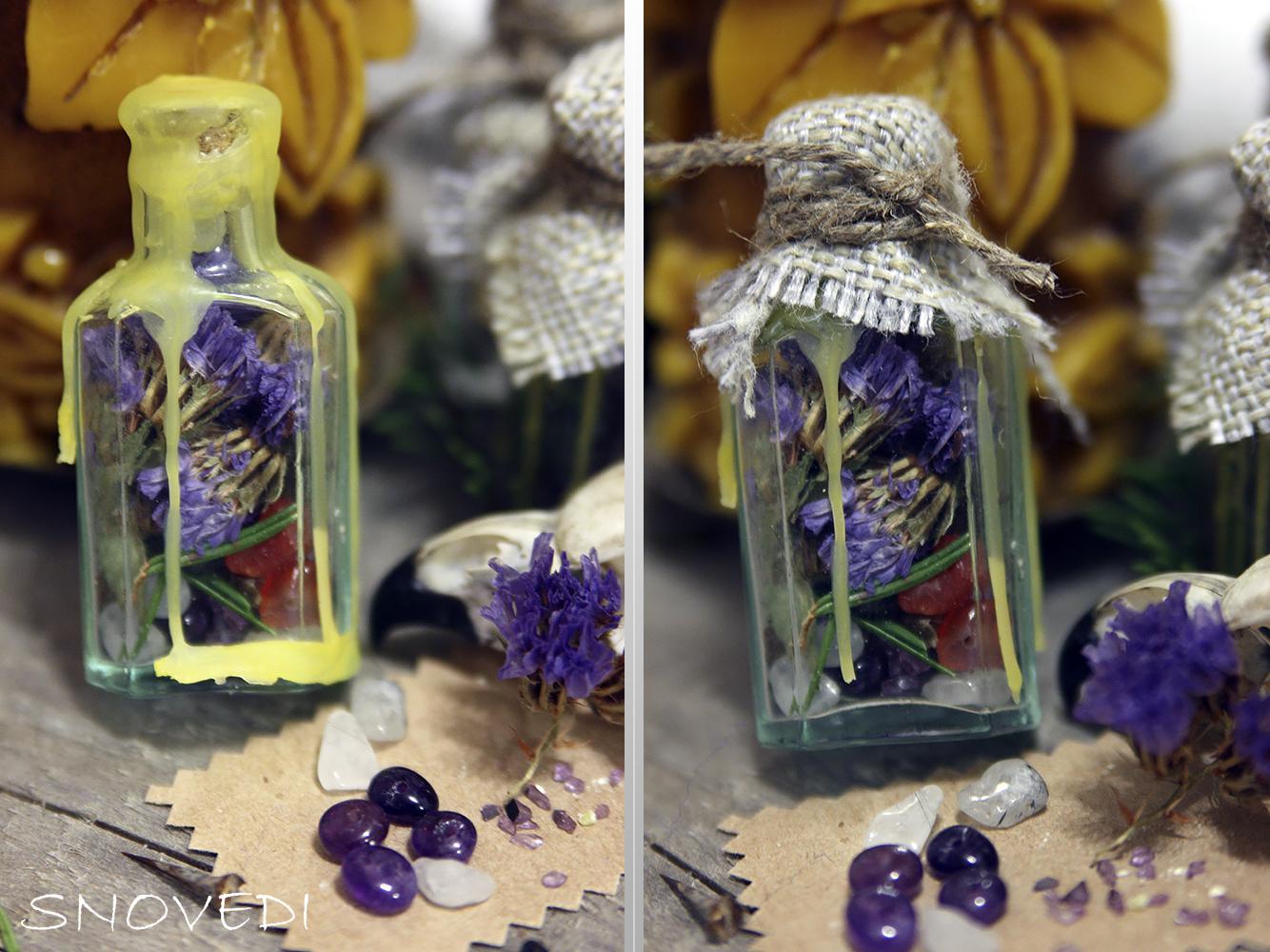 Оберег ведьмина бутылка